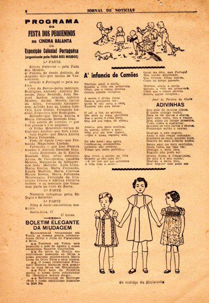 JN 17-08-1934004